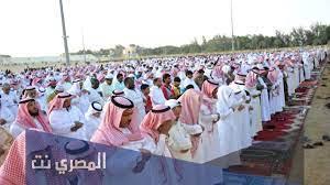 متى موعد صلاة عيد الاضحى في قطر 2021 - المصري نت