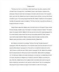 an example of a essay example of speech essay song essay checker  an