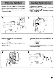How To Oil A Brother Sewing Machine