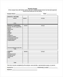 Budget Form Cool Budget Form Templates