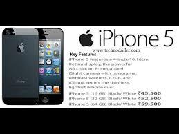 apple iphone 5 price. apple iphone 5 price h