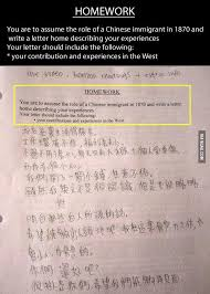best immigration essay ideas informative english homework as a chinese immigrant 9gag essay homework