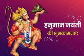 Lord Hanuman Ji Full HD Images, Pics ...