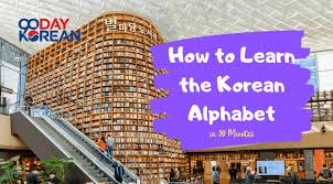 Korean Alphabet In 30 Minutes Easy Step By Step Guide