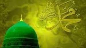 hazrat muhammad pbuh ke mo jezat urdu speec video dailymotion