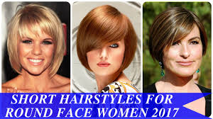 Hair Style For Chubby Face short hairstyles for round face women 2017 youtube 7511 by wearticles.com