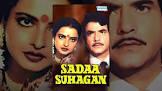 Achala Nagar (dialogue) Sadaa Suhagan Movie