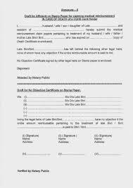 Mrc Form Ohye Mcpgroup Co