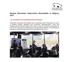 november automotive roundtable