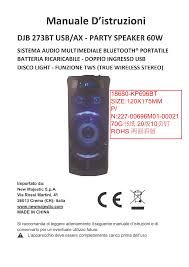 Dell Disco Light Majestic Djb 273 Bt Usb Ax Manual