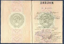 Медиаторы Арбитражный суд Омской области Диплом 1