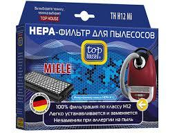 <b>Фильтр Top House TH</b> H12Mi для пылесосов Miele S 4210 S 4812 ...