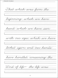 Writing Practice Worksheet Good Handwriting Practice Worksheets Slaterengineering Com