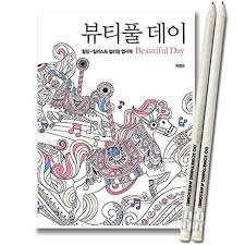 coloring postcards. Modren Postcards U0027Beautiful Dayu0027 Stress Relief Coloring Postcards Set Anti Adult  Book Color Therapy In Y
