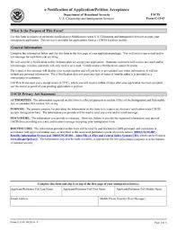 Form G 1145 E Notification Of Application Petition Acceptance
