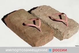 Минкульт обратится в ЮНЕСКО по поводу выставки в Москве артефактов из оккупированного Крыма - Цензор.НЕТ 9803