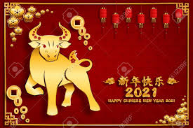 The chinese new year period ends with the lantern festival, the fifteenth day of the month. Happy Chinese New Year Background 2021 Year Of The Ox An Annual Royalty Free Cliparts Vectors And Stock Illustration Image 153319910