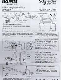 clipsal saturn switch wiring diagram switch wiring diagram wiring clipsal saturn switch wiring diagram wiring diagram switch library wiring diagram symbols car clipsal saturn switch wiring diagram