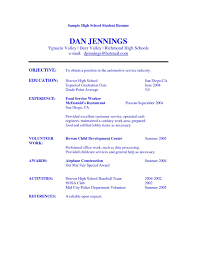 Sample Resumes For High School Students High School Student Resume Samples With Objectives Resume Corner 5