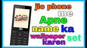 Apne name Ka wallpaper kaise set Karen ...