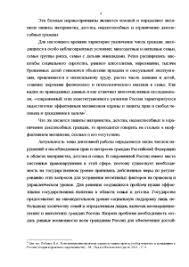 защитная речь к дипломной работе на тему наследование по закону   защитная речь к дипломной работе на тему наследование по закону фото 4