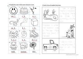 Jolly phonics worksheet for final test. Jolly Phonics Tensesa Worksheet Printable Worksheets And Activities For Teachers Parents Tutors And Homeschool Families