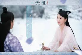 Image result for 《天乩之白蛇傳說》第08集
