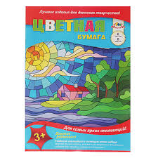 <b>Набор цветной бумаги</b> 6 листов, 6 цветов в магазинах Галамарт