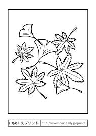 トップコレクション 秋の塗り絵 子供と大人のための無料印刷可能な
