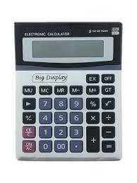 Настольный 12 разрядный <b>калькулятор</b> Beroma 8421230 в ...