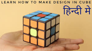 How To Make Designs On Rubik S Cube Learn 3 Best Designs In 3x3 Rubiks Cube Hindi