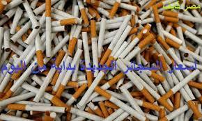 الشرقية للدخان تُعلن أسعار السجائر الجديدة بدايةً من 14 يوليو 2021