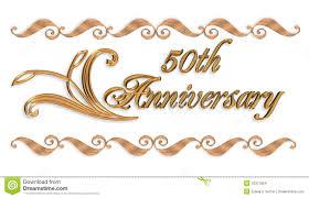 50th Anniversary Party Invitations 50th Anniversary Invitation Stock Illustration