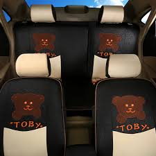 get ations us relay seat cover cartoon land rover discovery range rover range rover freelander aurora row