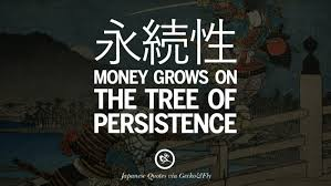 Words of wisdom quotes 100 Japanese Words Of Wisdom Inspirational Sayings And Quotes 69