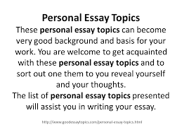 personal essay definition ppt video online  9 personal essay