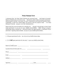 Photo Use Release Form Under Fontanacountryinn Com