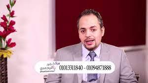 النظام الغذائي وأهمية البروتين بعد جراحات علاج السمنة   مركز الأستاذ  الدكتور كريم صبري - YouTube