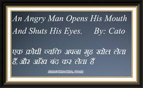 good morning hindi message for friends
