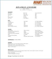Actor Resume Examples Mesmerizing Acting Resume Example Acting Resume Sample Actor No Experience