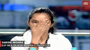 Sakshi Mishra Made An Emotional Appeal To Her Father Facebook