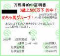 Image result for 繝輔ぅ繧「繝?ヨ 500 2008蟷エ繝「繝?Ν 1.2 POP