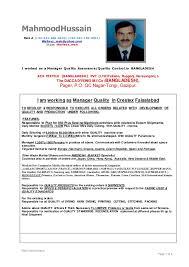 20+ Job Application Cv In Bd |