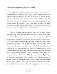 word essay on trustworthiness word essay okayessay 500 word essay on trustworthiness