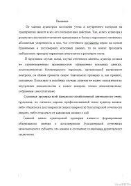 Курсовая Аудиторская выборка и аудиторское заключение Курсовые  Аудиторская выборка и аудиторское заключение 15 03 16