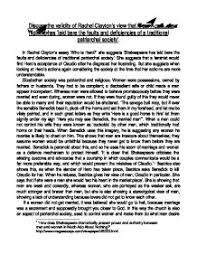 society essay patriarchal society essay