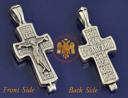traditional russian orthodox silver 925 cross no 84