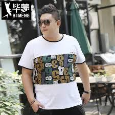 Bi <b>Meng's</b> Large Size <b>Men's</b> Summer Fat T-shirt Plus Fat Plus Simple ...