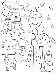 baby shower coloring pages baby shower coloring pages coloring book