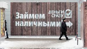 Микродолгу снизят максимум Газета Коммерсантъ № от  Подробно